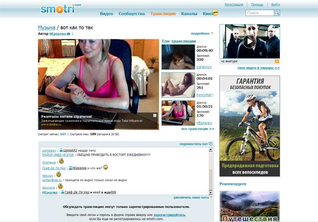 Порно сайты для знакомства и секса