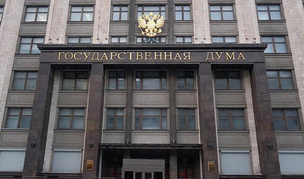 ВГосдуме оценили уровень поддержки крымчанами экстремистских сект
