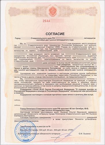 Лицензия на сдачу квартиры в испании