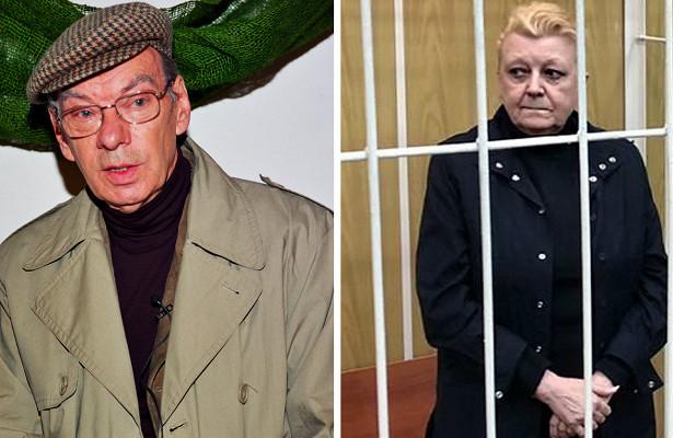 Квартиры имастерскую Баталова арестовали поделу Дрожжиной
