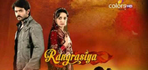 Rang Rasiya 21st February 2014 Full Episode online Watch