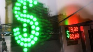 Спрогнозирован курс доллара наконец года