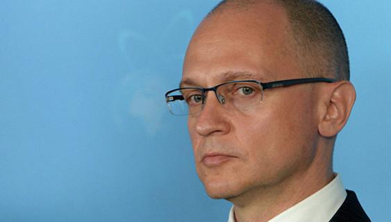 Глава Росатома Кириенко возглавит российскую делегацию наконференции МАГАТЭ