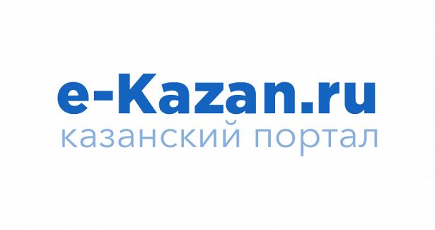 Казань ждут температурные качели