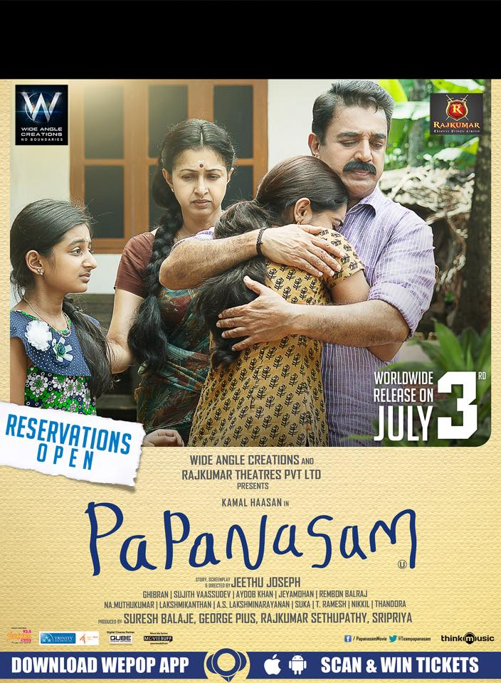 PAapanasam full movie 2015 _normal print - YouTube