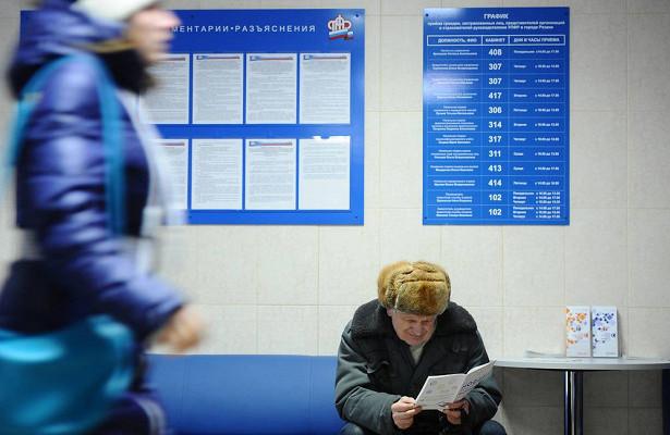 Россиянам напомнили оматпомощи до50тысяч рублей