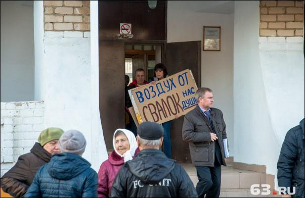 «Онатлеет, какторфяник»: жители поселка Рубежный потребовали отмэра Самары закрыть свалку