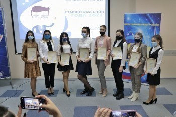ВКалуге выбрали старшеклассника года
