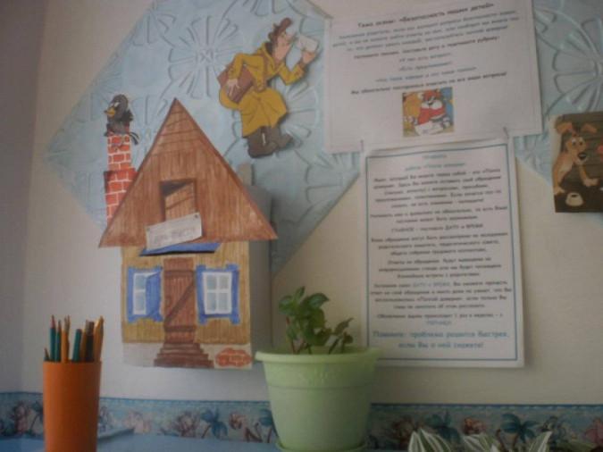 игры с журналами и газетами для детей