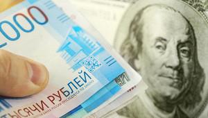 Эксперт далпрогноз покурсу рубля