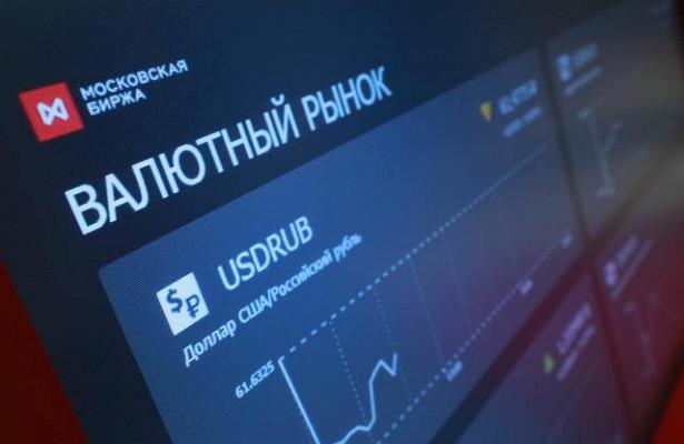 Названы сроки роботизации российской нефтегазовой отрасли