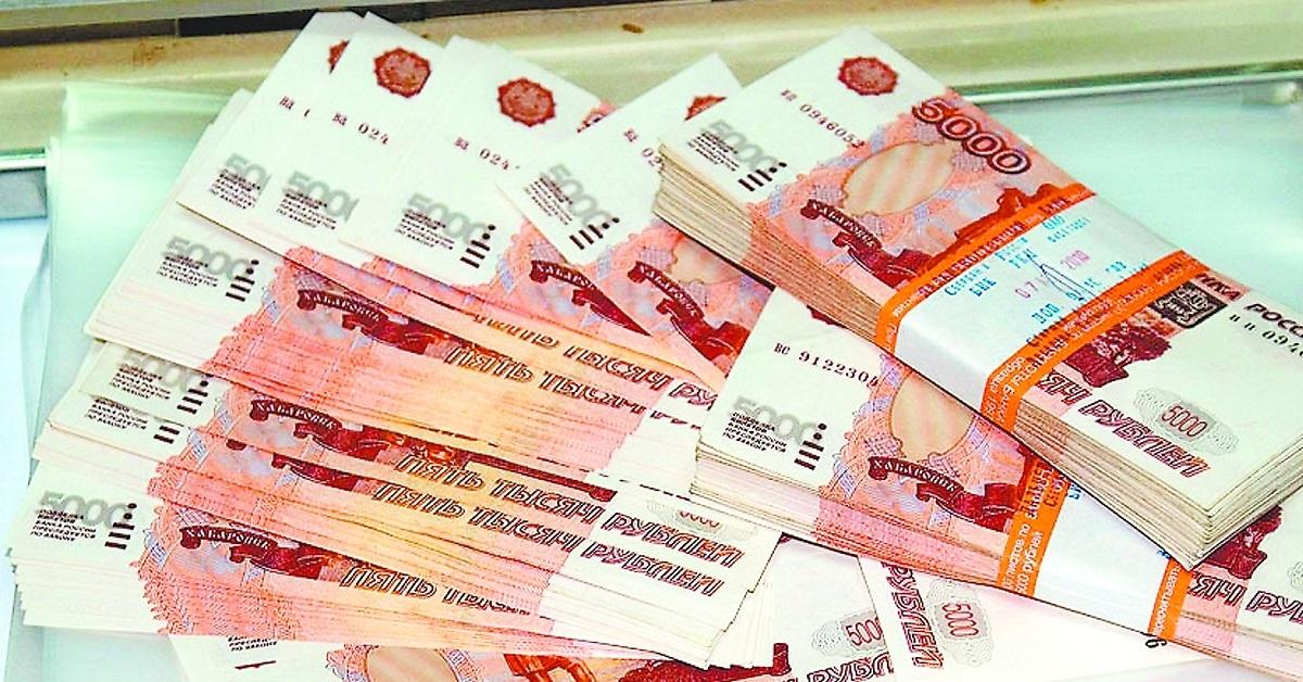 Займ онлайн до зарплаты сумма 70000 руб