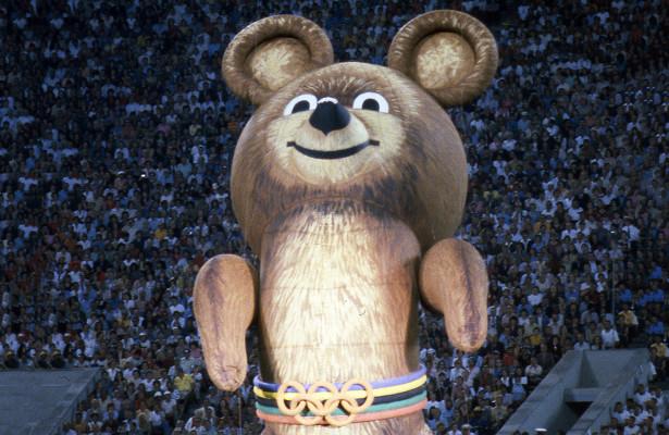Тест: чтовызнаете обОлимпийских играх?