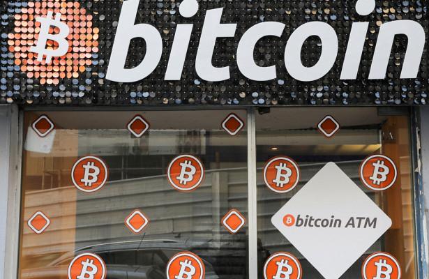 Аналитики: курс биткоина превысит $50тысяч втечение недели