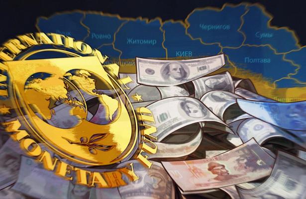 Отсутствие кредитов МВФобернется дляУкраины кошмарным сценарием