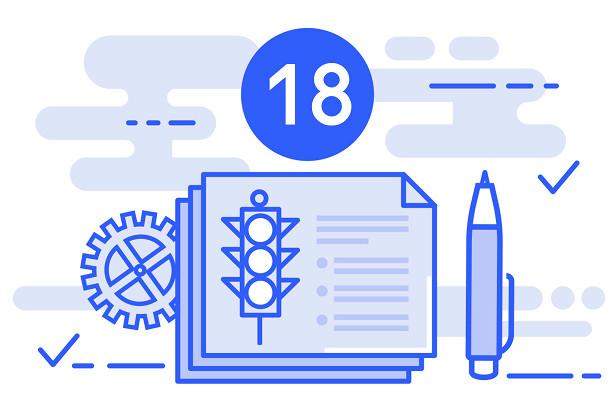 Билет № 18— экзамен ПДДонлайн