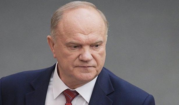 Зюганов предложил ввести уголовную ответственность заподделку продуктов