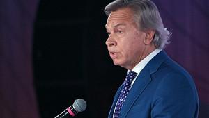 Пушков рассказал опланах Байдена использовать Украину против РФ