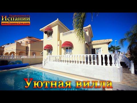 Сколько стоит недвижимость в торревьеха испании и сколько до моря км