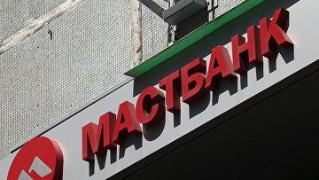 АСВтребует сбывших топ-менеджеров ОБПИ почти 1,7млрд рублей