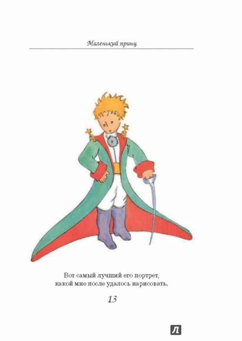 The Little Prince, collection in 321 languages –