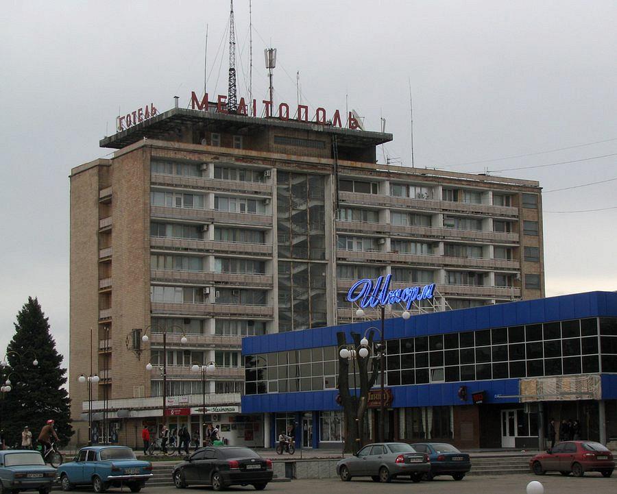 гостиницы мелитополя цены