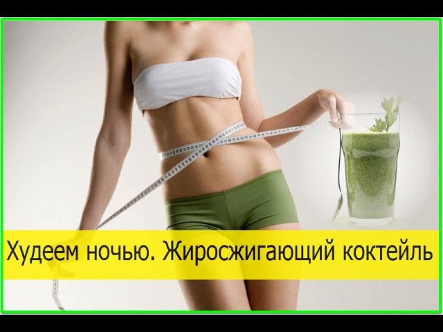 Как быстро похудеть на 10 кг без диеты