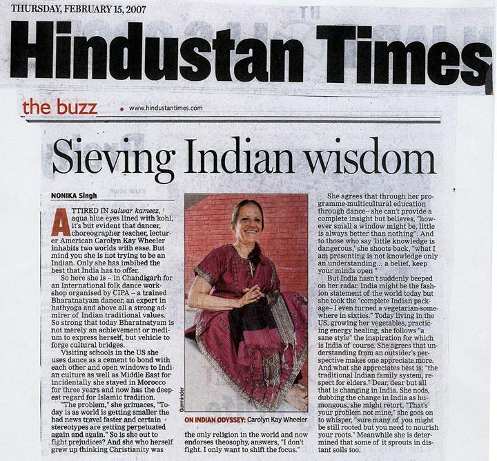 Hindi Newspapers and News Sites : हिन्दी समाचारपत्र