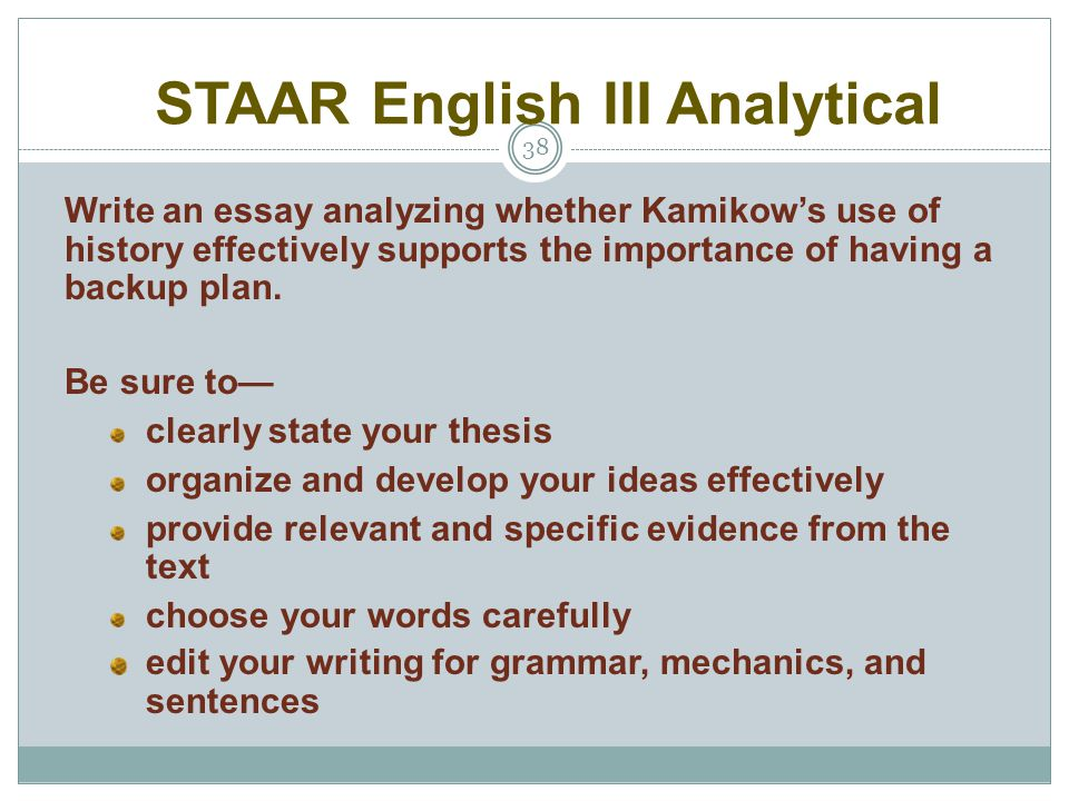 Buy analysis essay samples