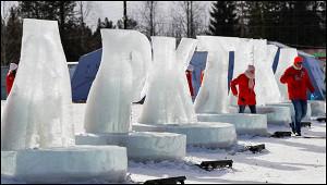 СШАпризвали ксотрудничеству сРоссией вАрктике