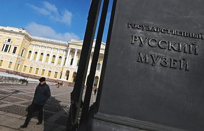 Тайны хранилищ Русского музея