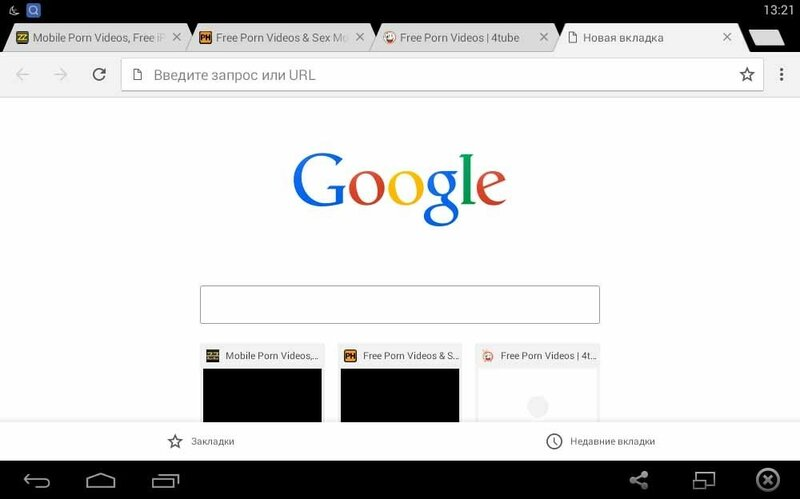 Google Chrome 6603359126 для Android
