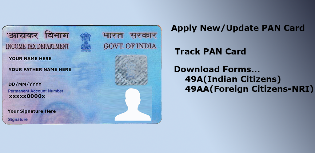 UTIITSL India : Financial IT Service Provider, PAN Card