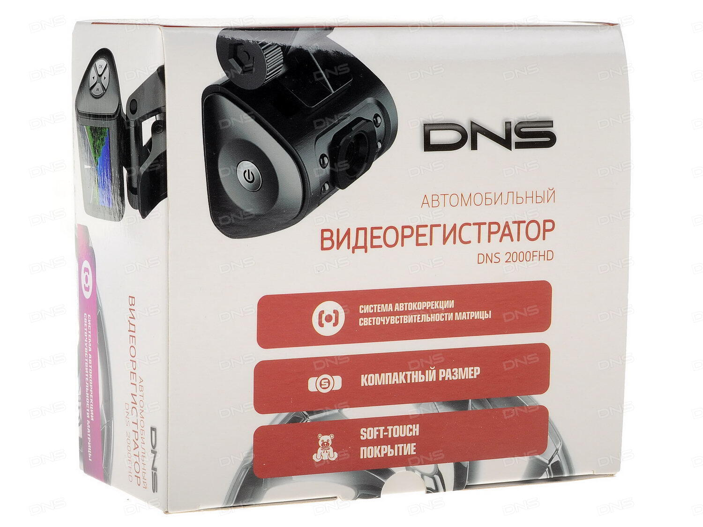 Днс омск видеорегистраторы