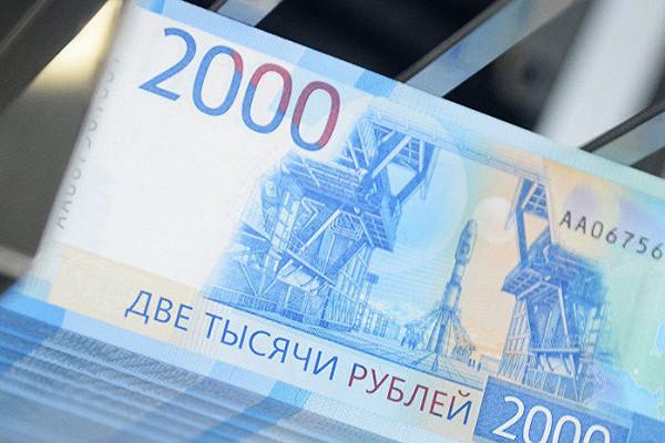Экономист рассказал оситуации навалютном рынке