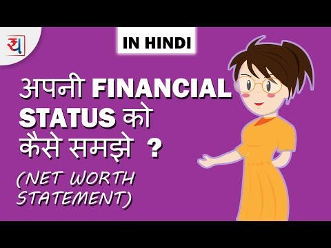 Desjardins financial history list in hindi