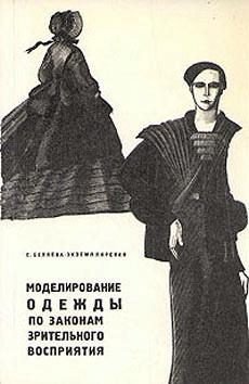 вязание ваше хобби 12 2012 скачать бесплатно