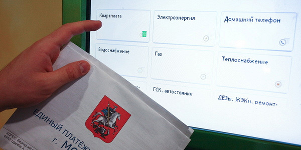 Адвокат предупредила россиян обопасности указания домашнего адреса