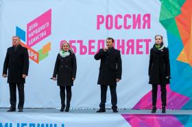 4ноября вХанты-Мансийске горожан объединил «Хоровод дружбы»
