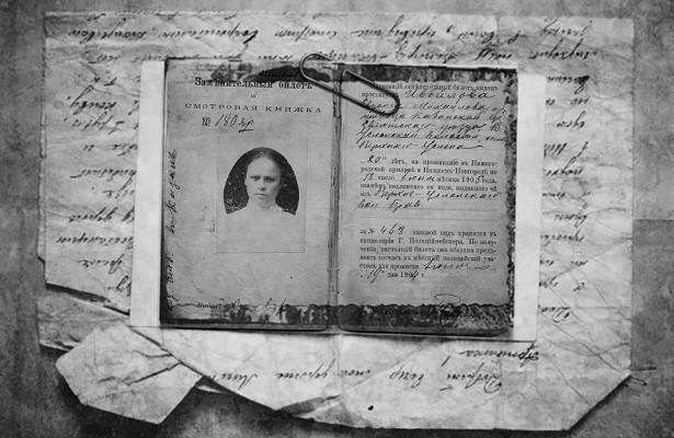 Вадим Кровяник— леденящая история первого петербургского Джека-потрошитель