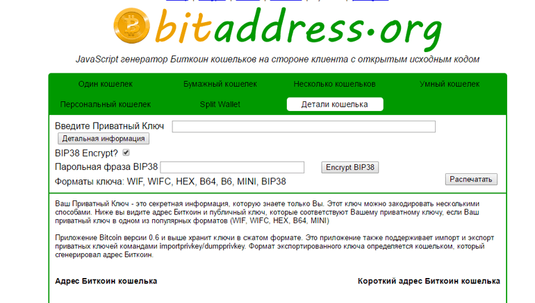 Hyip bitcoin key