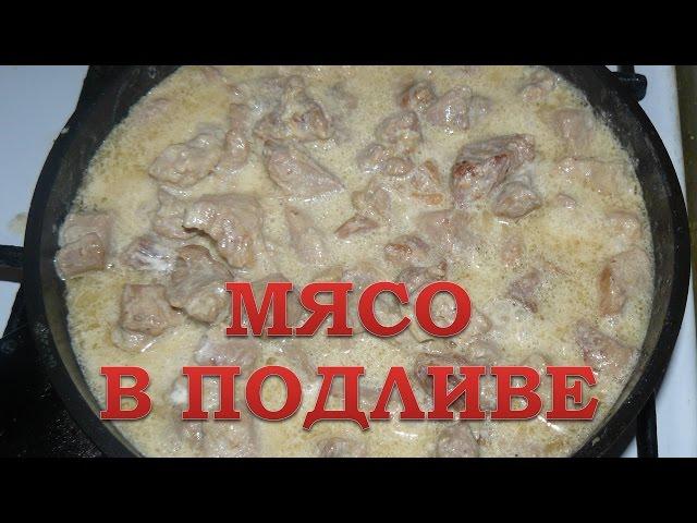 Что приготовить из свинины быстро рецепт
