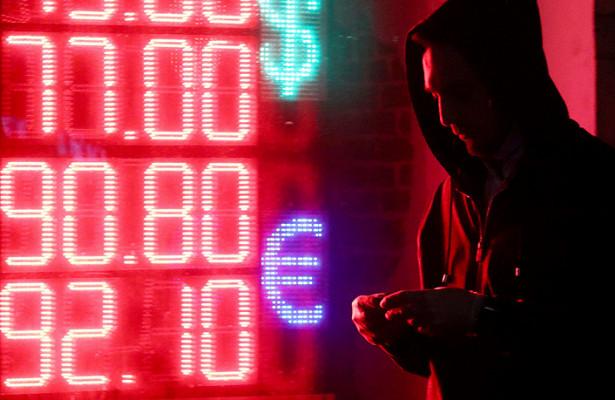 Курс евро превысил 90рублей