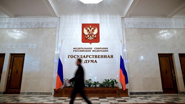 Госдума приняла впервом чтении проект бюджета на2021-2023 годы