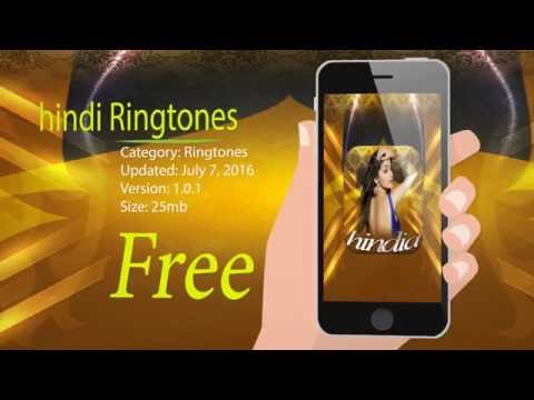 Ringtones for your mobile phones Download for free