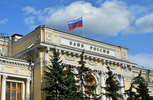 Всреду вышел изпечати «Вестник Банка России» № 85(2221)