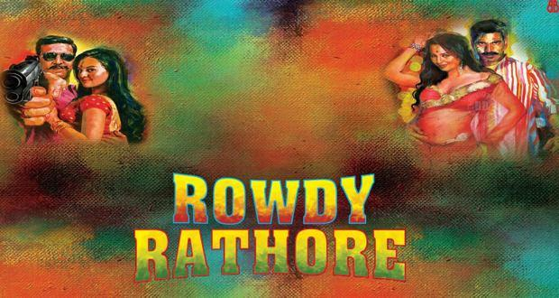 Rowdy Rathore - Akshay Kumar - Bollywood Full Movie
