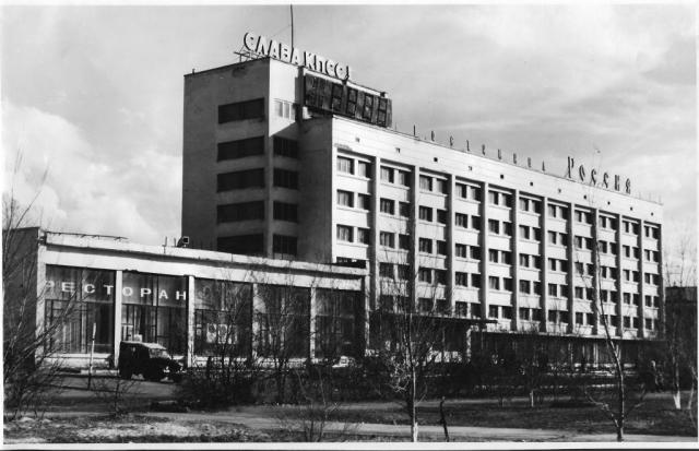 Гостиницы город балхаш фото