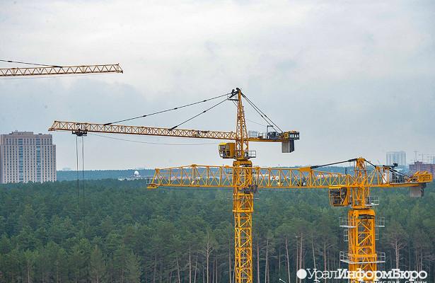 Строительный конфликт вЕкатеринбурге разрулят науровне области