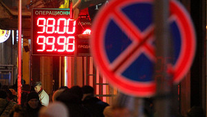 Рубль попал вводоворот